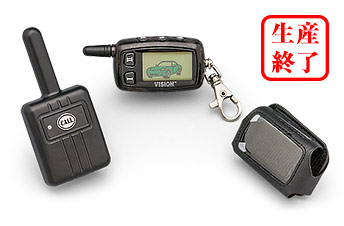 2-Way Pager
